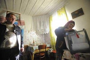 В Боснии и Герцеговине проходят парламентские выборы