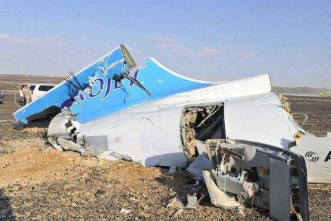 Reuters дізнався, хто заклав бомбу наросійський літак Airbus A321
