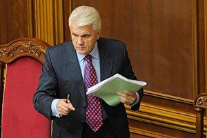 Литвин раскритиковал оппозицию за обращение в ЕС