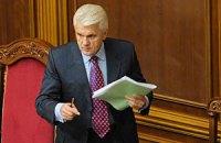 Литвин: Рада должна определиться с датой выборов мэра Киева в мае