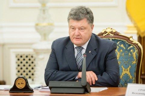 Порошенко призвал Раду ужесточить наказание затяжкие правонарушения, совершенные ОПГ
