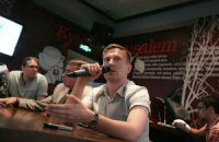 Данилюк: Украине необходима ротация элит