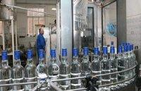 Подорожания бутылки водки до 90 гривен не будет, - АЛПА