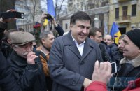 Саакашвили озвучил требования к власти
