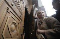 Тимошенко обязали ходить в ГПУ, как на работу