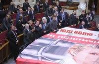 БЮТ взывает к миру о помощи в лечении Тимошенко