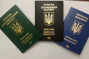 Стоимость биопаспорта в Украине будет самой низкой, - эксперт