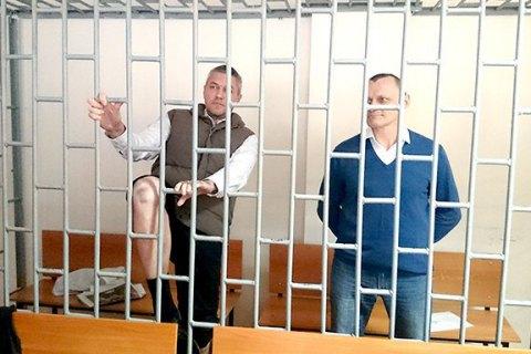 Минюст направил России запрос о выдаче украинцев Клыха и Карпюка