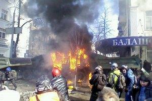 МВД: на Институтской пострадали 37 правоохранителей