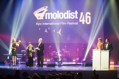 """У театрі ім. Франка пройшла церемонія відкриття 46-го кінофестивалю """"Молодість"""""""