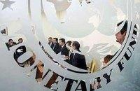 Требования МВФ к Украине согласованы с США, - WikiLeaks