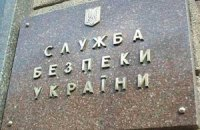 СБУ поймала организатора сепаратистких акций Луганске
