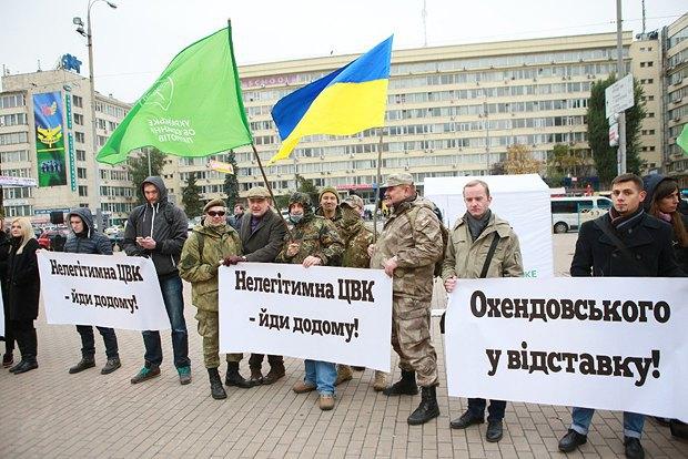 Мітинг <<Укропу>> під ЦВК стлосовно ситуації в Павлограді