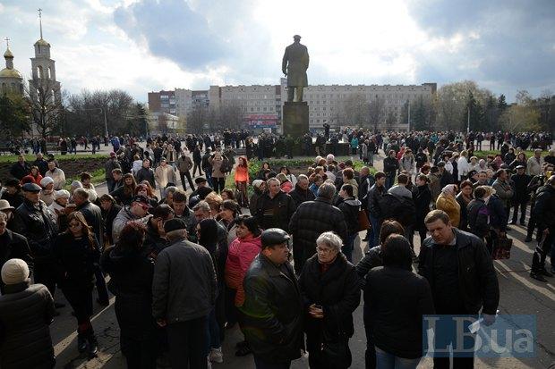 Митинг на площади