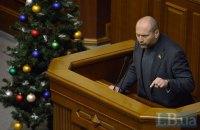 """Береза просит не увязывать его имя с партией """"Укроп"""""""
