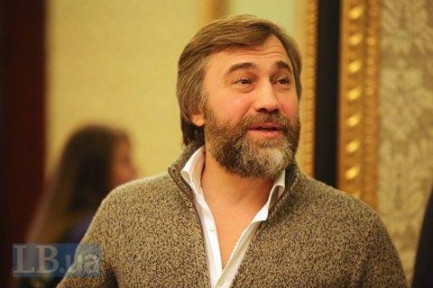ВГПУ подготовили представление вВР оснятии неприкосновенности с В.Новинского