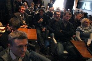 Станет ли «партия интернета» партией граждан?
