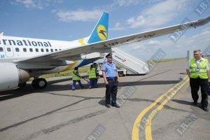 Новый врач Тимошенко прибыла в Украину