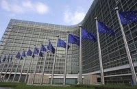 Вихід Великої Британії з ЄС актуалізує ідею Балто-Чорноморської дуги