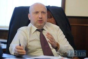 """В """"Батькивщине"""" подготовили запросы о счетах и недвижимости Тимошенко в Швейцарии"""