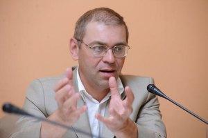 Комитет национальной безопасности в Раде возглавит Пашинский