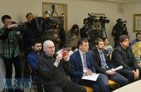 """Трансляция круглого стола """"Эффективно ли будут работать депутаты во время очередной сессии"""""""