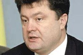 Порошенко отбыл с визитом в Республику Беларусь