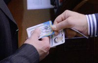 """Оппозиция снова поймала """"регионалов"""" на неперсональном голосовании"""