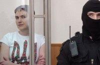 Савченко согласилась прекратить голодовку