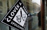 ДНР требует прекратить деятельность гуманитарной организации  из Чехии