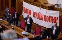 Тимошенко написала оппозиции письмо с указаниями по работе в Раде