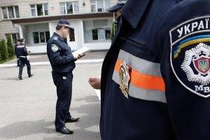 "Милиция остановила фанатов ""Карпат"", а не сторонников Тимошенко"