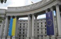 МИД Украины вручил ноту протеста временному поверенному в делах России