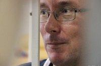 Адвокаты Луценко не довольны деятельностью Высшего спецсуда