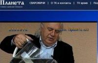 """Израиль пожаловался на украинский """"славяно-арийский телеканал"""""""
