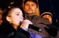 Юлия Тимошенко и девальвация борьбы с аПРтеидом