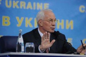 Азаров: никаких кредитов благодаря СА Украина не получит