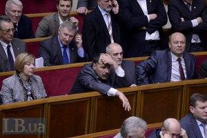 """Стало известно, что мешает принятию закона о декриминализации """"майдановцев"""""""