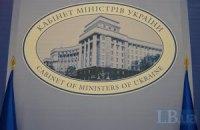 Рада решила создать рабочую группу по коррупции в Кабмине