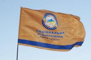 Национальная демократическая партия огласила первую семерку списка