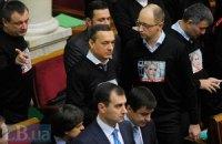 """Яценюк: """"Табаловы - моя вина"""""""