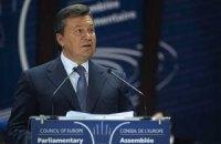 Янукович пообещал Евросоюзу выполнить все обязательства