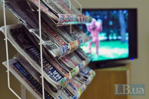 ВЭстонии прекратили печать русскоязычной прессы