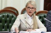 Тимошенко анонсировала на 15 ноября всеукраинскую акцию протеста вкладчиков банков