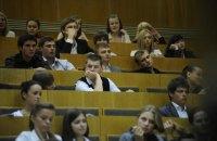 ЕС выложил сборник по обучению в Европе