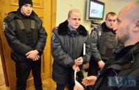 Полицейский устроил потасовку с активистами в кабинете министра юстиции