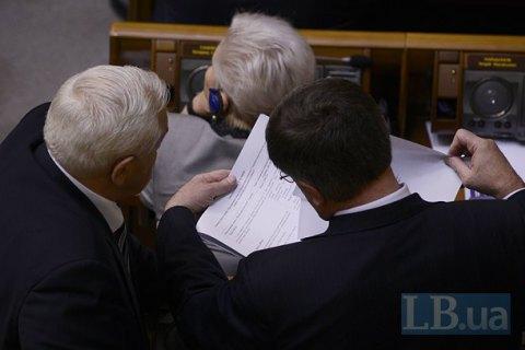 Рада проведет первое чтение госбюджета-2017 20 октября