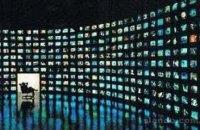 Началась ликвидация телеканала УТР
