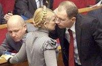 """Тимошенко предложила Яценюку """"естественную"""" для него должность"""