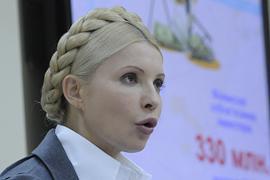 Тимошенко попросила прощения